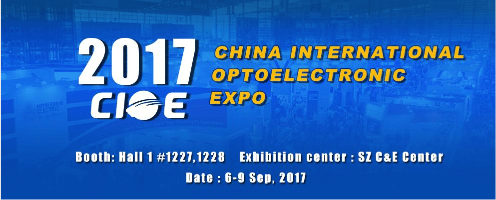 fiber optic components -2017 China international expo