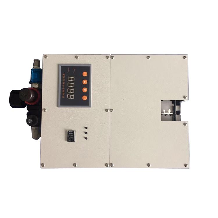 Buffer Fiber Stripping machine BSM-900